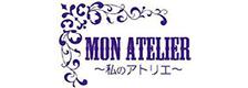 MON ATELIER~私のアトリエ